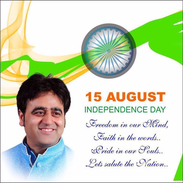 Happy Independence day 2017 - Sanjeev Juneja