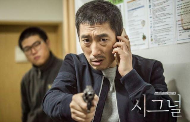 Signal k-drama