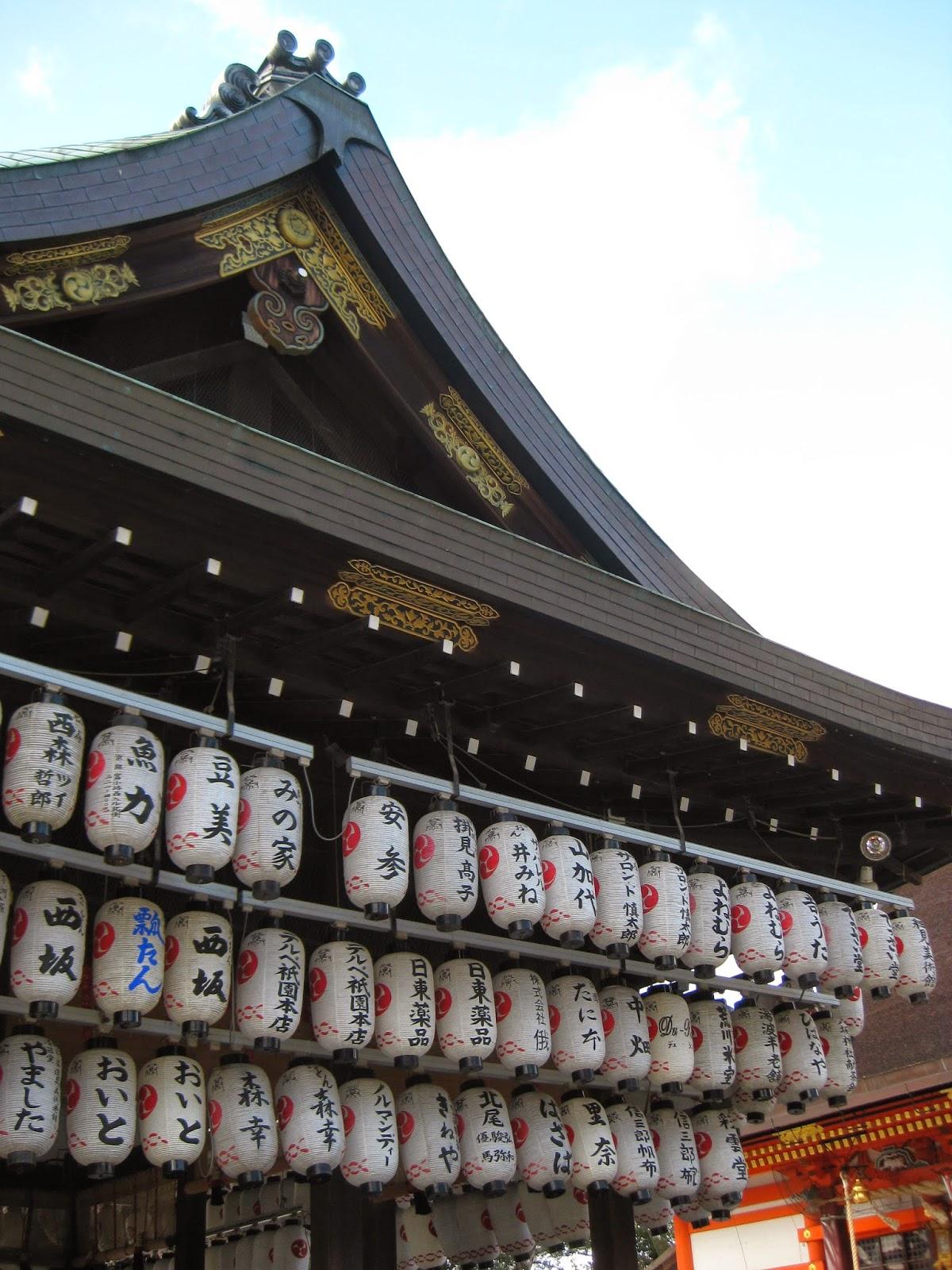 Kyoto - Lanterns