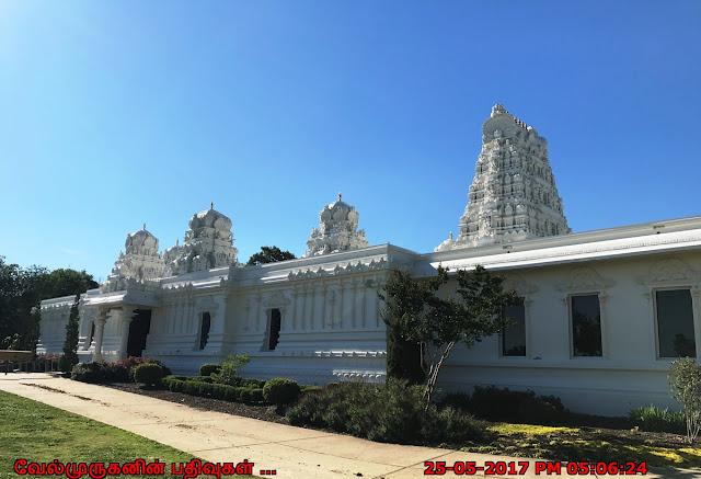 Memphis Venkateswara Temple