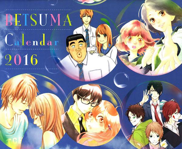 Calendar Betsuma 2016 00 Portada