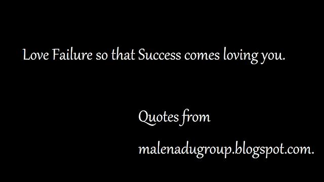 sayings on failure