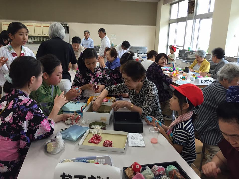 sekolah rendah di Jepun