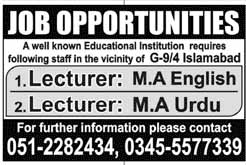 MA English, MA Urdu Lecturers Jobs in Islamabad
