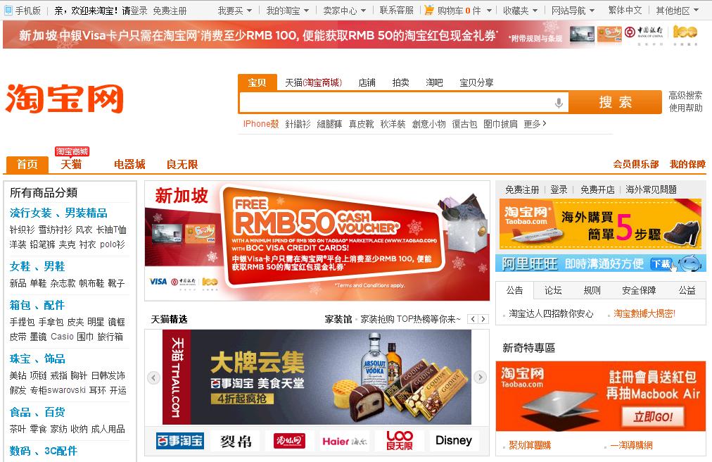 Сайтов компаний из китая строительная компания авгур официальный сайт