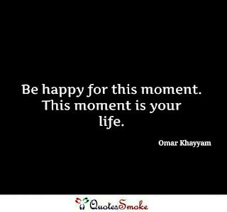Omar Khayyam Life Quote