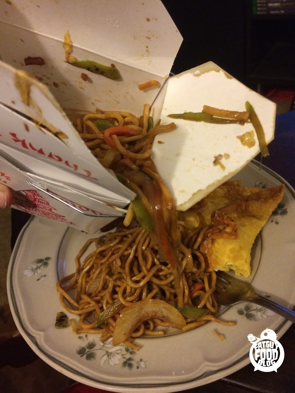 Highland Chinese Food Rochester Nh