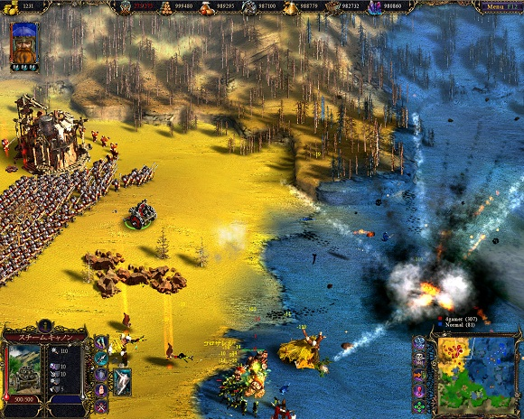 heroes-of-annihilated-empires-pc-screenshot-www.ovagames.com-2