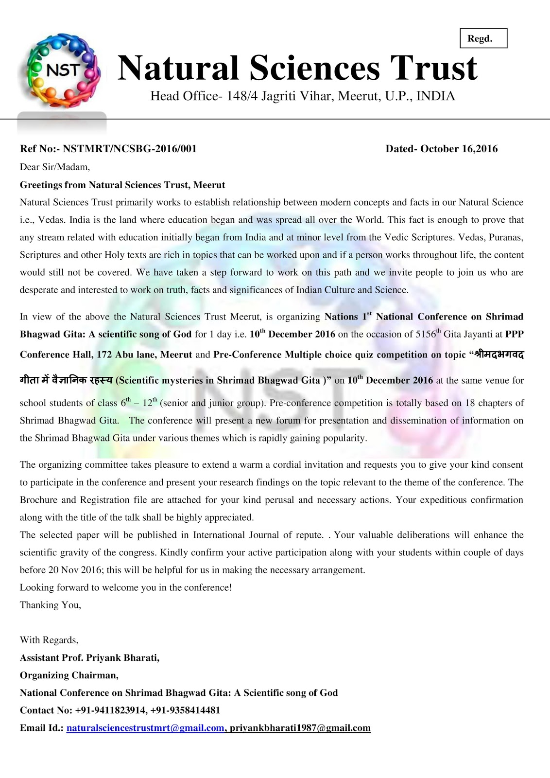Natural sciences trustmeerut invitation letter for national conference on shrimad bhagwad gita a scientific song of god stopboris Images