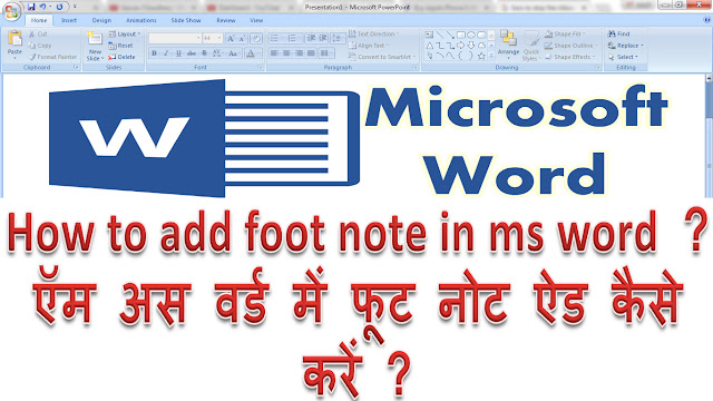 how to add foot note in word in Hindi | microsoft word me foot note kaise add kare Hindi jankari