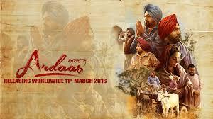Ardaas 2016 Full Punjabi Movie Download & Watch