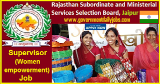 RSMSSB Supervisor Recruitment 2018 | 180 Woman Supervisor Posts