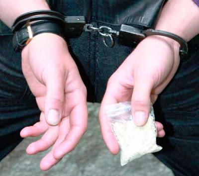 В центре Сергиева Посада изъяты наркотики