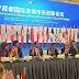 El alcalde Mauricio Vila Dosal expone en China ventajas para invertir en Mérida