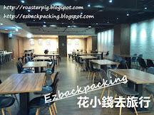 台中火車站住宿:巧合大飯店早餐評價