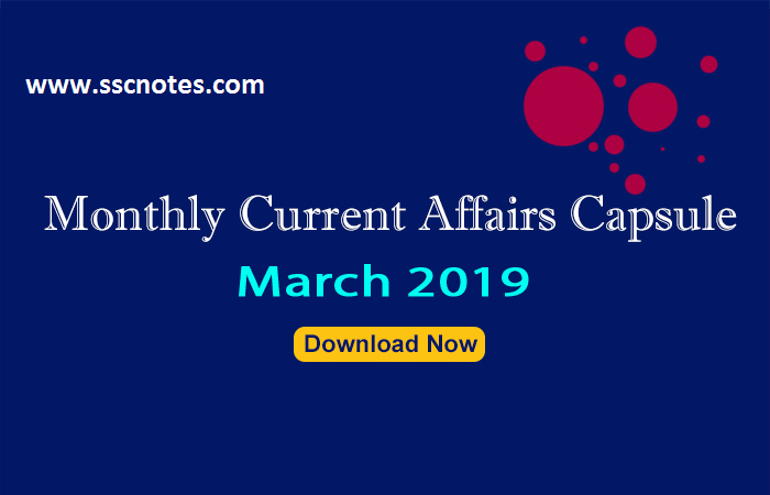 Current Affairs March 2019 - GK PDF Free Download