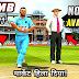 Super High Graphics Cricket Game Not On PlayStore Download Android