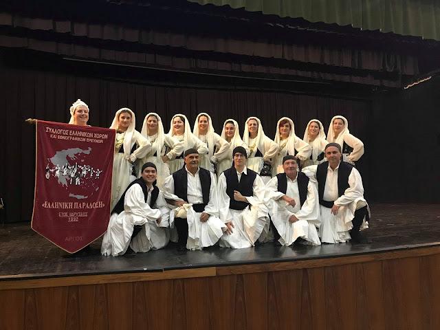 """Στην όμορφη Καστοριά σε χορευτική συνάντηση πολιτιστικών συλλόγων η """"Ελληνική Παράδοση"""""""