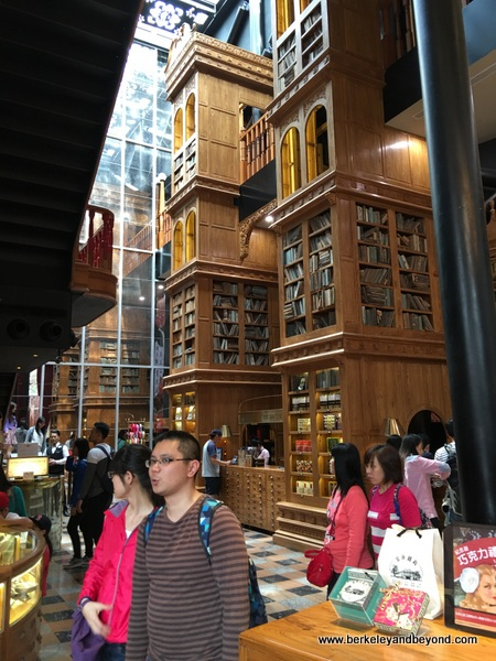 interior at Miyahara in Taichung, Taiwan