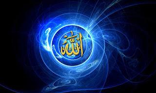 Empat Janji Allah SWT dalam Al-Qur'an