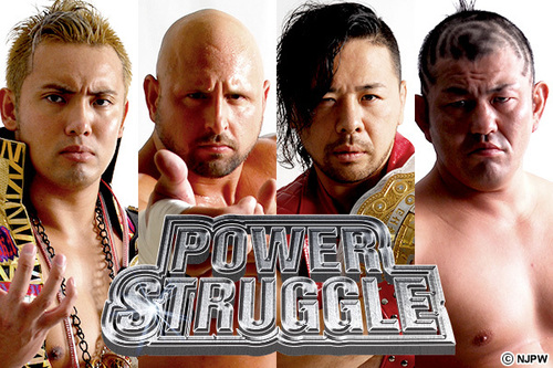 Top Ten Things: Essential NJPW PPVs | Enuffa com
