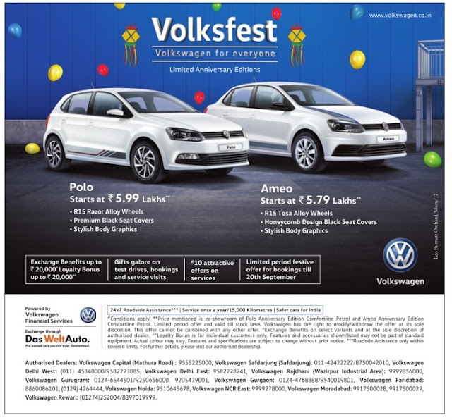 Volkswagen cars VolksFest | Dussehra festival offers | September 2017