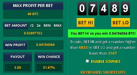 Хороший выигрыш в игру MULTIPLY BTC на сайте  FreeBitcoin