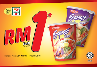 7 Eleven Malaysia Enjoy Mamee Express Cup