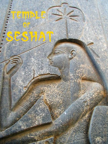 Seshat carved on the back of the throne of the statue of Rameses II