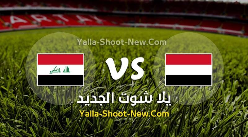 ايجي لايف مباراة اليمن والعراق بث مباشر كأس الخليج العربي 24