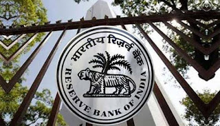 RBI 5th bi-monthly Monetary Policy