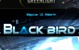 Black Bird Online on facebook