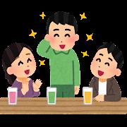 歓送迎会のイラスト(私服男性)