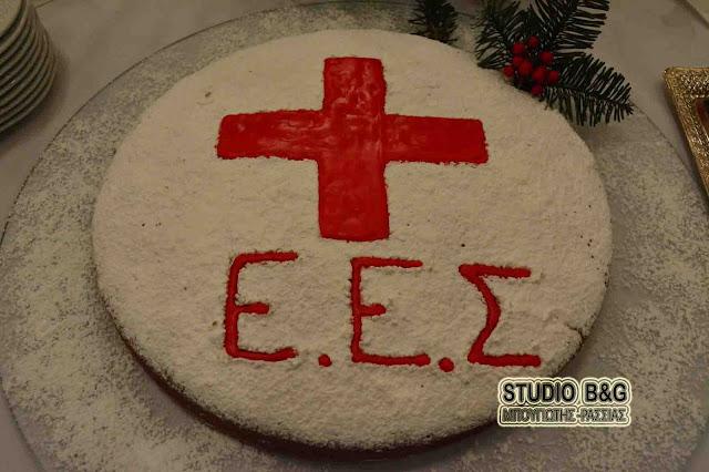 Κοπής της Πρωτοχρονιάτικης Πίτας του Ερυθρού Σταυρού Ναυπλίου - Εγγραφές νέων μελών