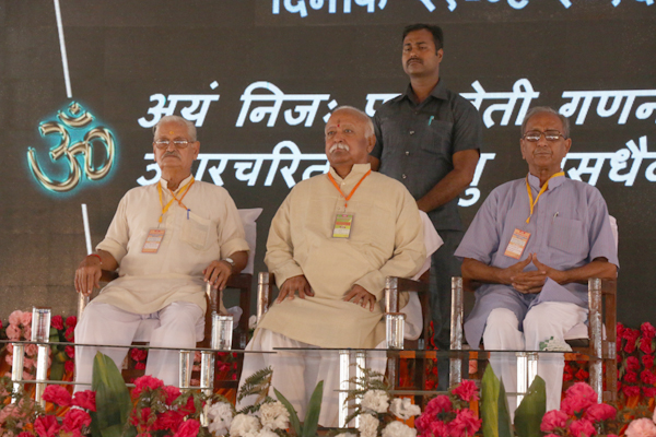 Vishwa Sambad Kendra, Orissa: August 2016