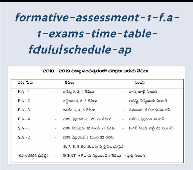 FA 1 Exams Time Table for the academic 2018-2019