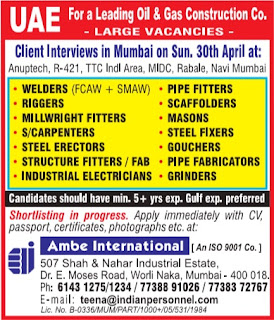 Large Vacancies in leading Oil & Gas Company in UAE