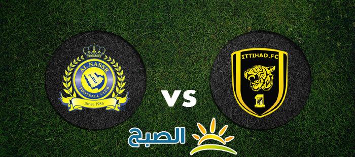 نتيجة مباراة النصر والاتحاد 1-0 اليوم الجمعة 10/3/2016 نهائى كأس ولى العهد السعودي