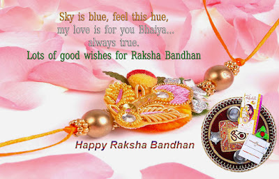 Raksha Bandhan shayari with images  