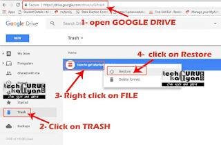 google-drive-me-delete-file-ko-recover-karane-ka-asan-tarika