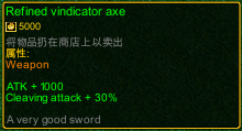 naruto castle defense 6.0 Item Refined Vindicator axe detail