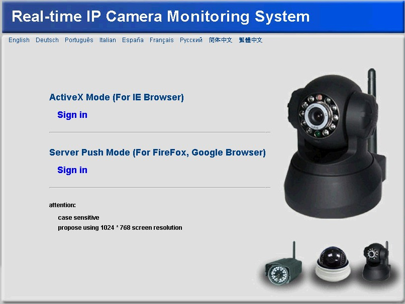 Ip cam firmware update