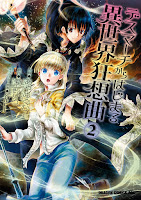 Death March To The Parallel World Rhapsody Mangá Capa Volume 02