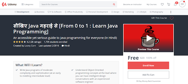 सीखिए Java गहराई से [From 0 to 1 : Learn Java Programming]-Udemy Free (100%)