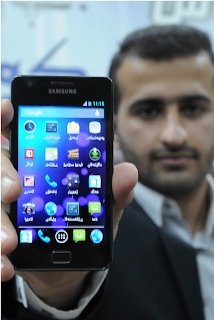 First Android Rom with Kurdish Language