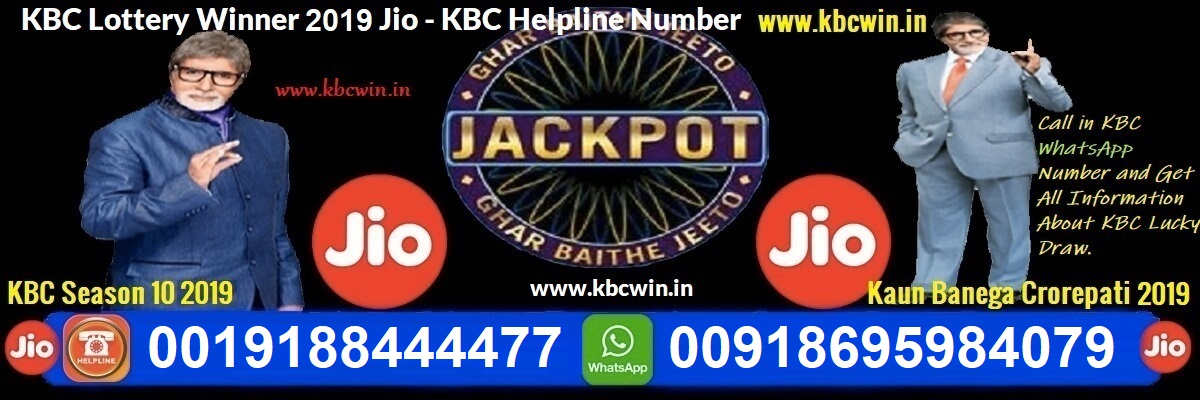 KBC Head Office Number