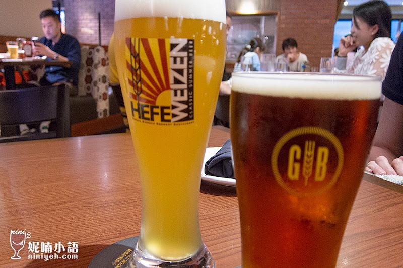 【台北大安區】 GB鮮釀餐廳。德國手工啤酒在這裡