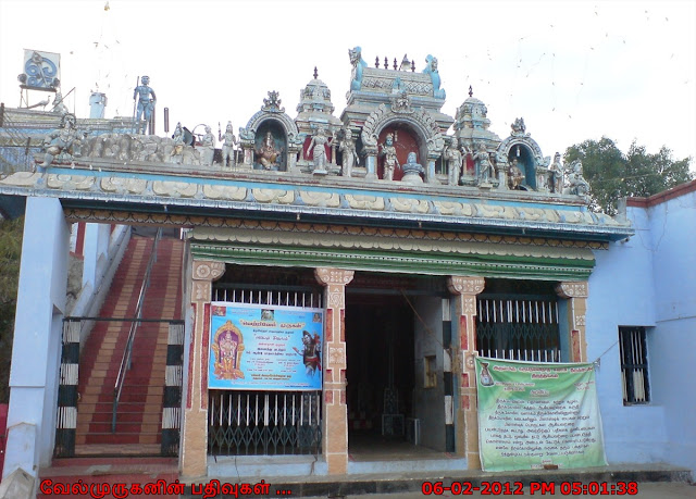 Thiruthankal Karunellinathar Temple