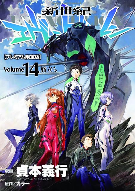 Neon Genesis Evangelion Manga 14