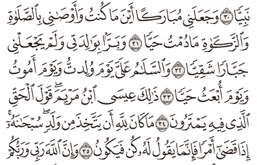 Tafsir Surat Maryam Ayat 31, 32, 33, 34, 35